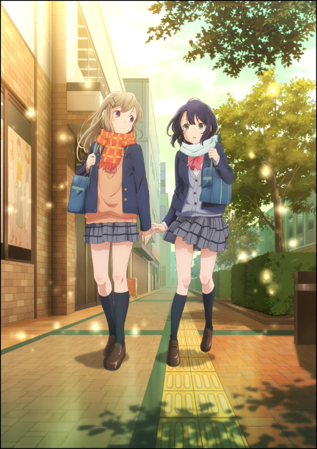 Featured image for Adachi and Shimamura