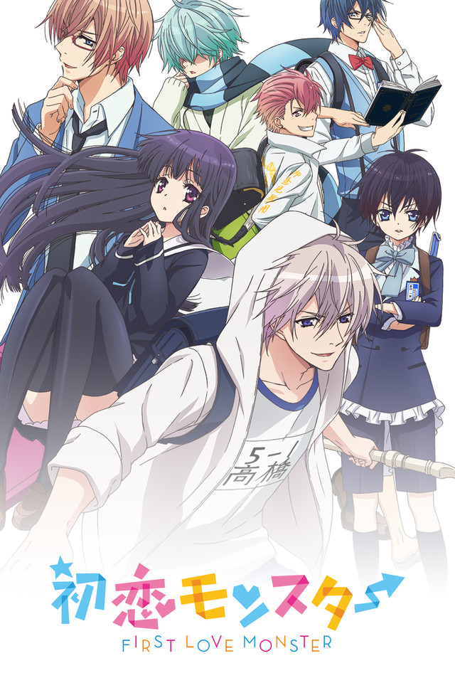 Featured image for First Love Monster