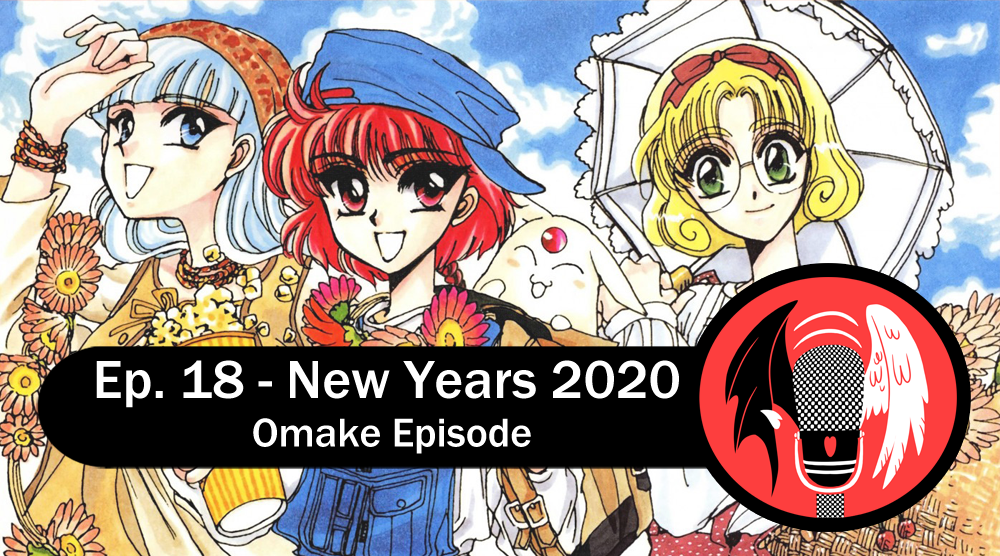 Featured image for Episode 18 – New Years 2020 Omake Episode