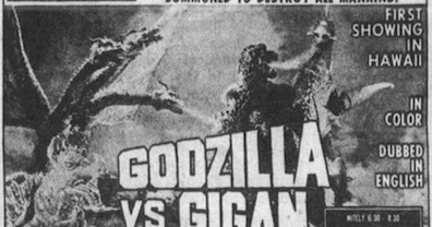 Featured image for FORGOTTEN HISTORY OF GODZILLA IN AMERICA: Yes, Virginia, Hawaii is a State!