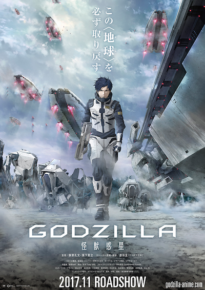 """Featured image for SYNOPSIS FOR """"GODZILLA: MONSTER PLANET"""" Animated Film Gets New Title & Release Date"""