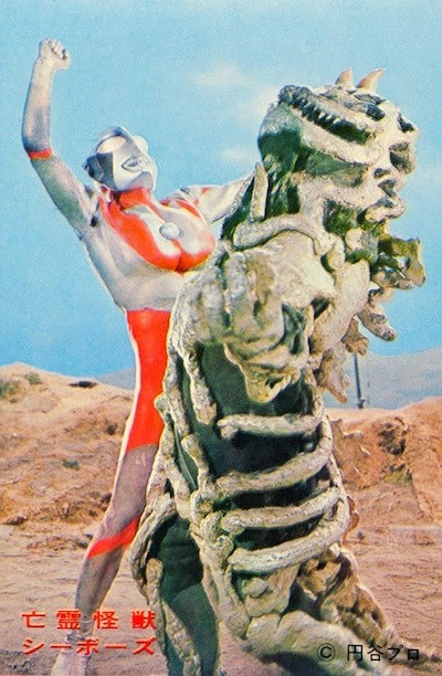 Featured image for THE FINAL CHAIYO VERDICT: TSUBURAYA WINS! Mr. Sampote's Most Bitter Tea Has Gone Cold...