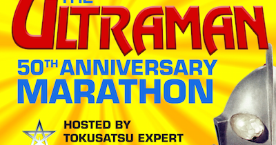 "Featured image for RAGONE HOSTS ""ULTRAMAN"" 50TH ANNIVERSARY A 12-Episode Marathon Streaming on July 31st!"