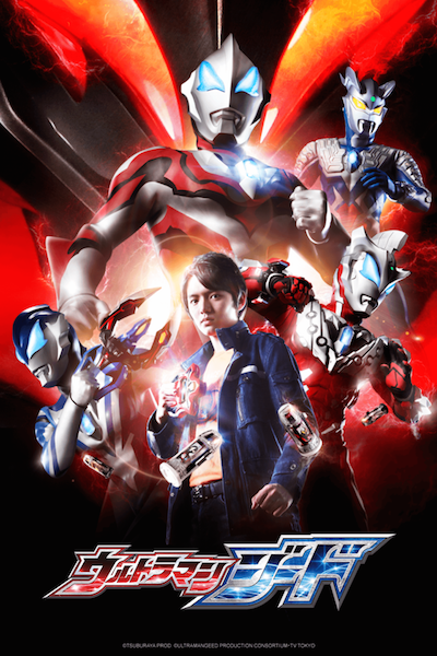 """Featured image for """"ULTRAMAN GEED"""" PREMIERES ON CRUNCHYROLL New Series Begins Simulcast Tonight: July 7th!"""