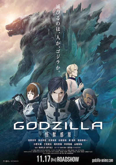 "Featured image for FULL TRAILER REVEALS ANIMATED ""GODZILLA""! Preview for ""Godzilla: Planet of the Monsters"""