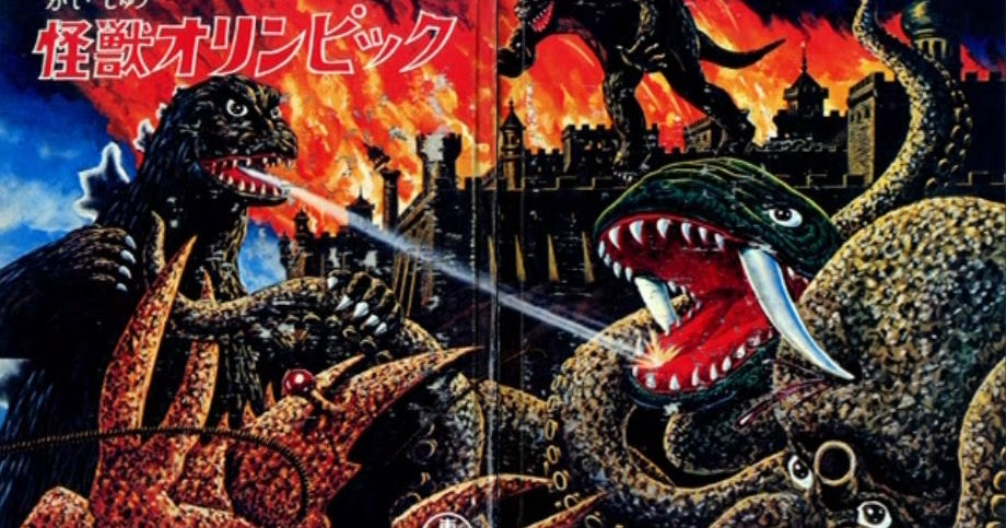 Featured image for KAIJU OLYMPICS BOOK