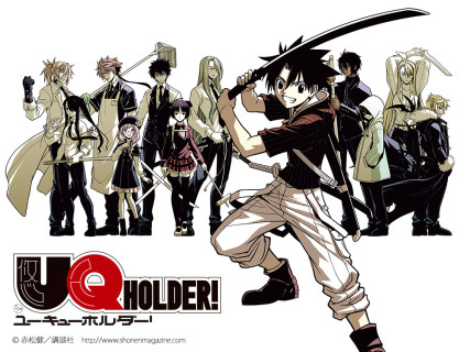 Featured image for UQ Holder Chapter 179 SPOILER Info