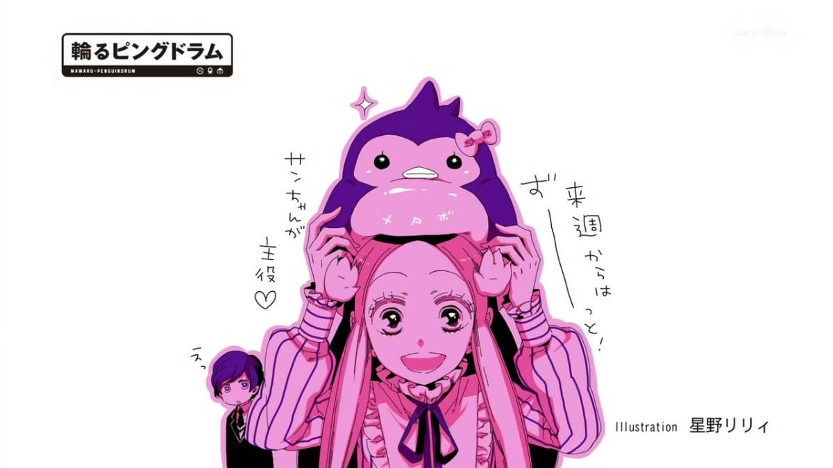 Featured image for Kuro's Favorite Anime: #5 Mawaru Penguindrum