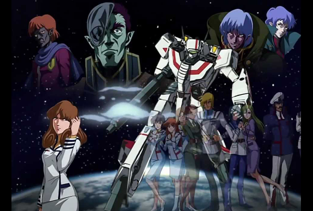 Featured image for Super Dimension Fortress Macross – Anime Review
