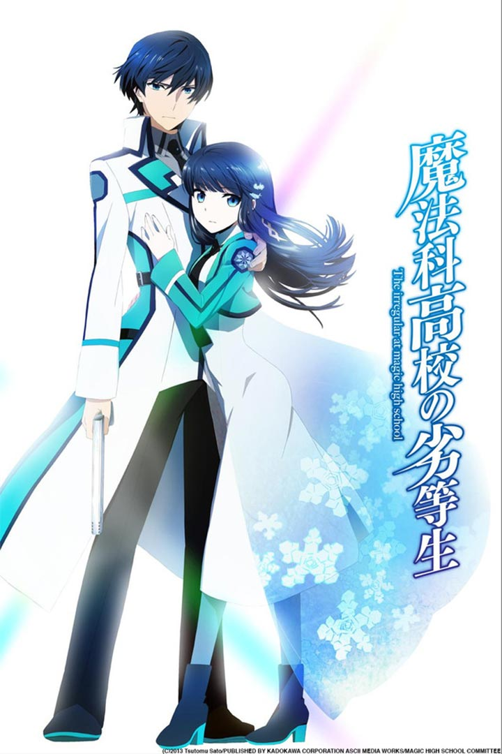 Featured image for The Irregular at Magic High School Episodes 1-7: The Enrollment Arc