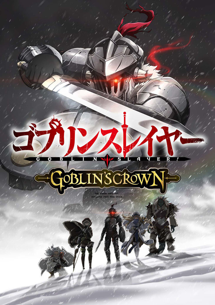 Featured image for Goblin Slayer: Goblin's Crown
