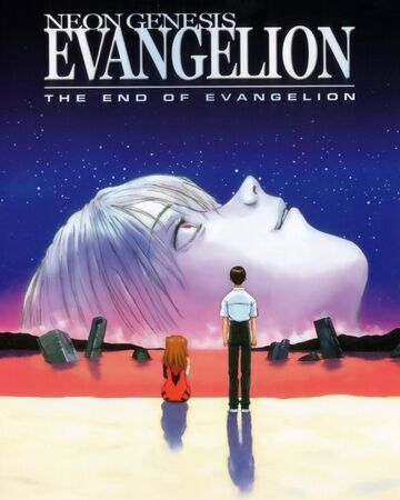 Featured image for The End of Evangelion