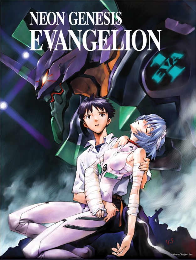 Background image for Neon Genesis Evangelion