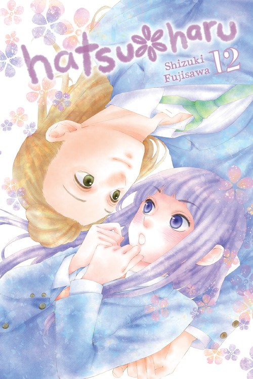 Featured image for Hatsu*Haru Volume 12 Review