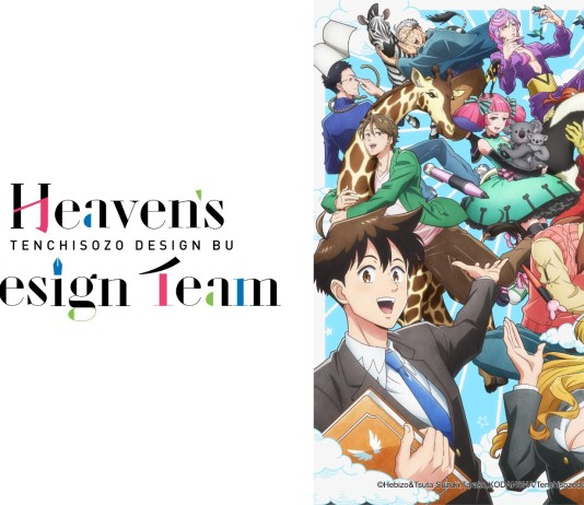 Featured image for Heaven's Design Team