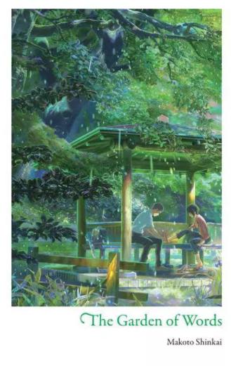 Featured image for Light Novel: The Garden of Words by Makoto Shinkai