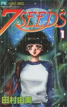 Featured image for Manga: 7 Seeds by Yumi Tamura