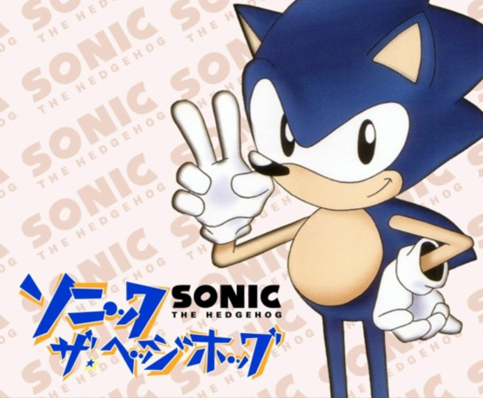 Featured image for Episode # 105 – Sonic the Hedgehog (OVA) 1996