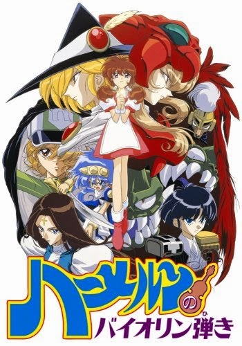 Featured image for The 12 Best Anime Reviewed in The Land of Obscusion's First Decade Part 2