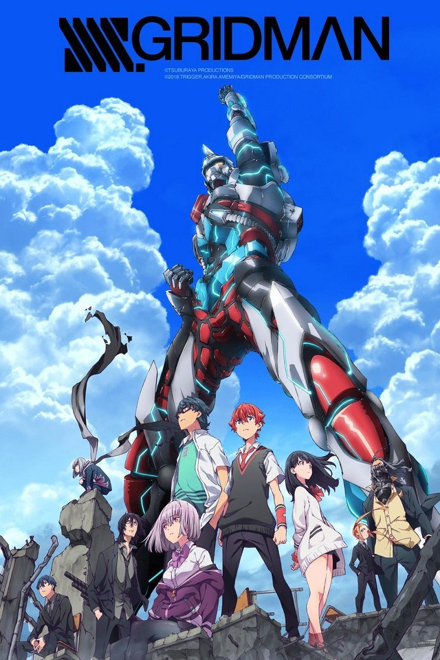 Featured image for SSSS.Gridman