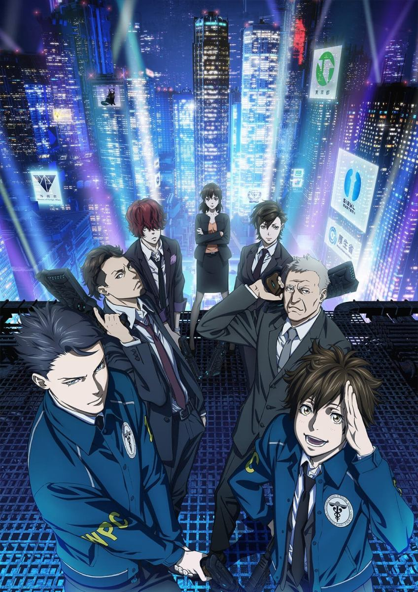 Featured image for Psycho Pass 3 + First Inspector