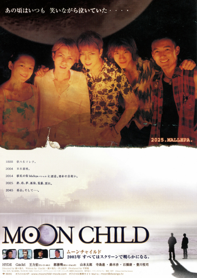 Featured image for Visual Kei at the Movies – Moon Child