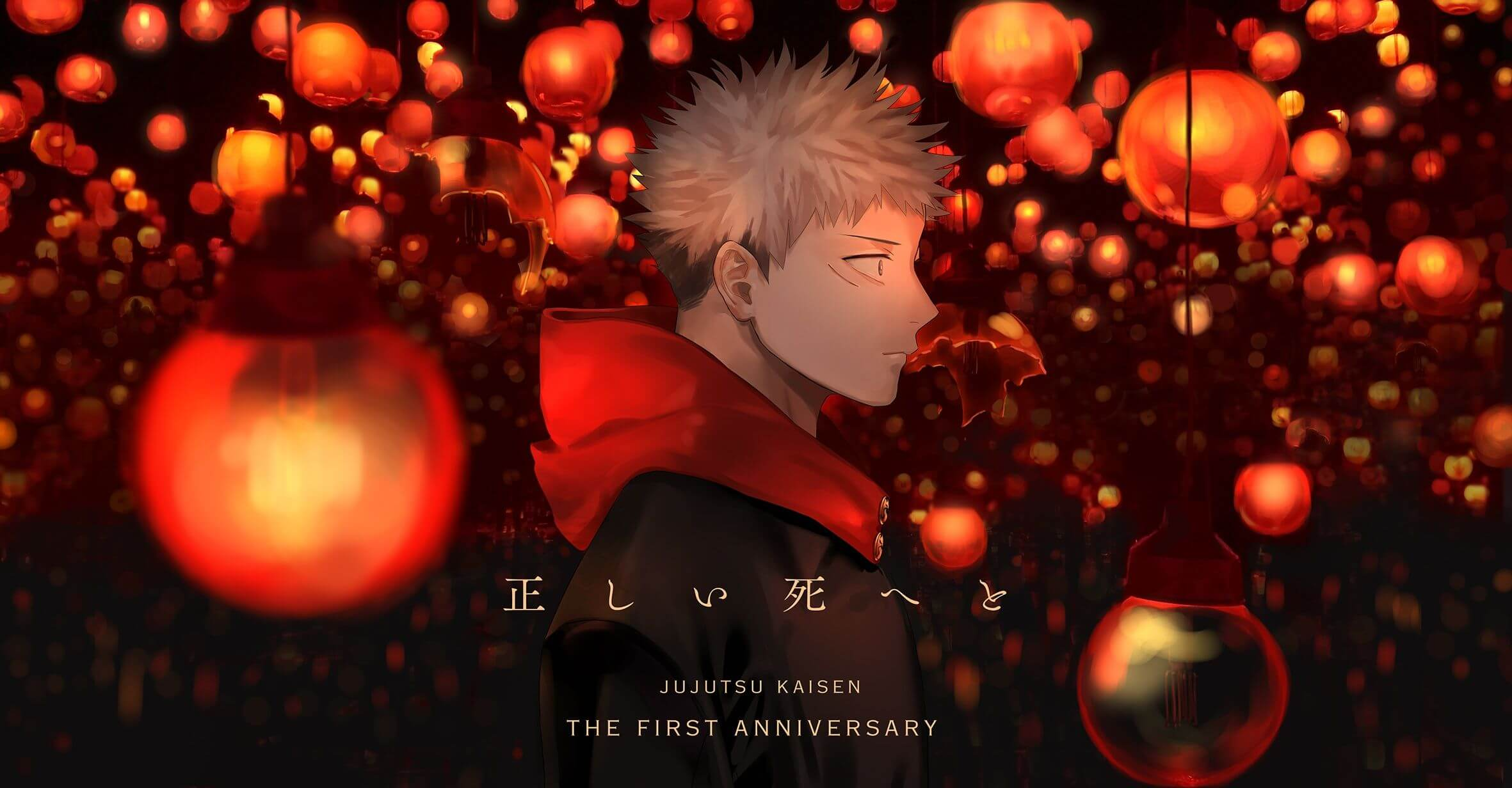 Featured image for Anime Recommendation Of The Week:  Jujutsu Kaisen