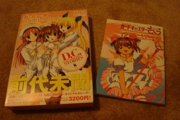 Featured image for Artbook Check! II: Da Capo / Cardcaptor Sakura