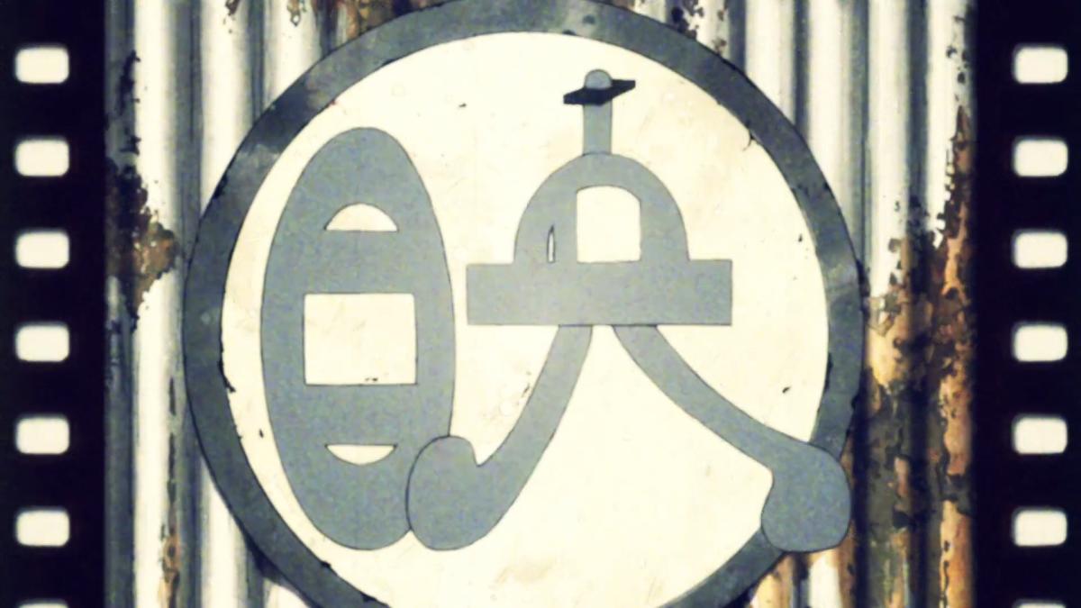 Featured image for Exploring sakuga – Conclusion : A sakuga starter pack
