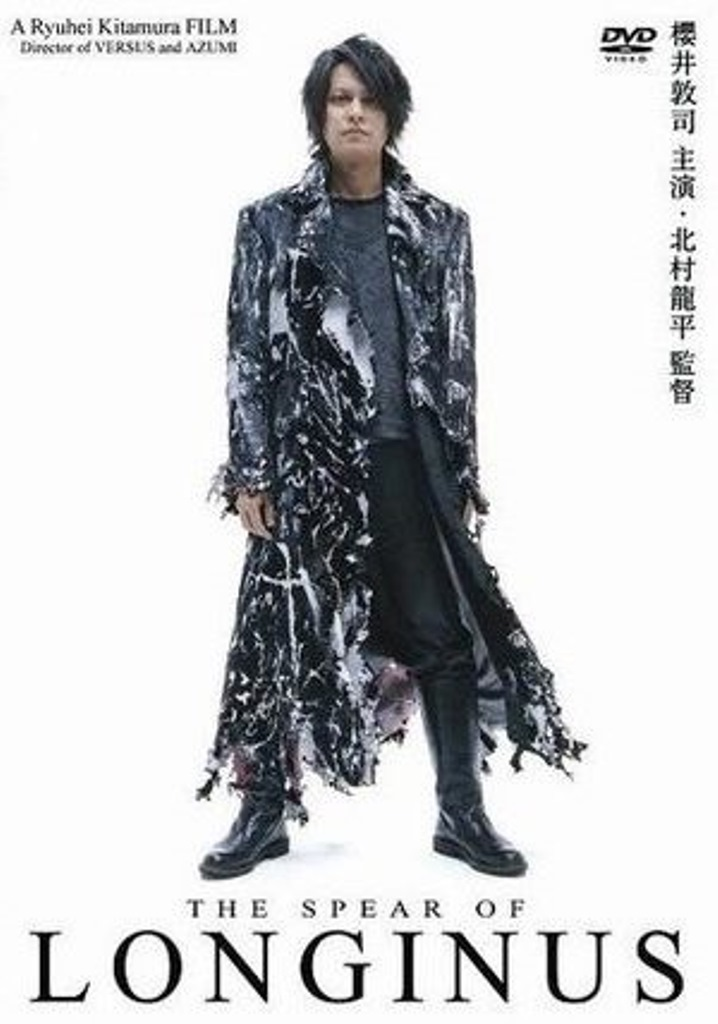 Featured image for Visual Kei at the Movies – Longinus