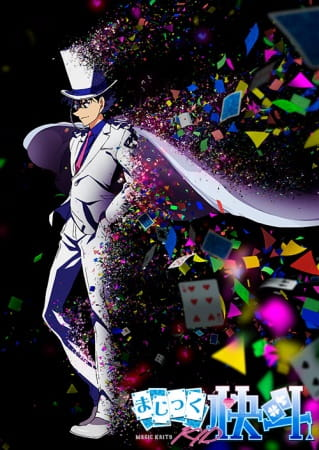 Featured image for Magic Kaito 1412