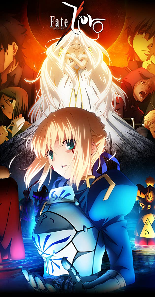 Featured image for Fate Stay Night / Zero [ufotable][Aniplex]