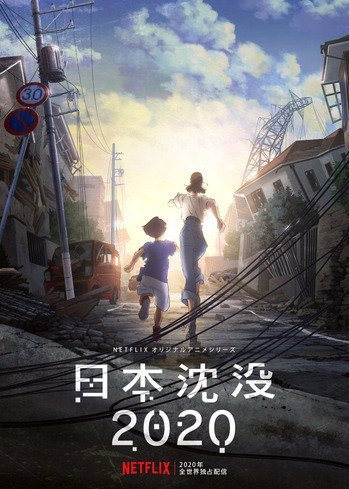 Featured image for Japan Sinks 2020 [Science Saru] [Netflix]