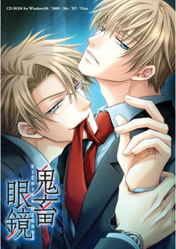 Featured image for Kichiku Megane Livetweet Collection (part 1)