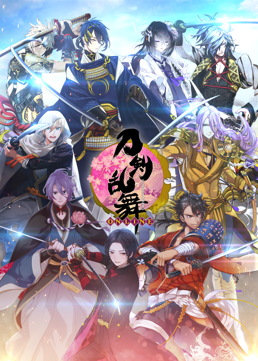 Featured image for Touken Ranbu Online  English Release coming February 2021