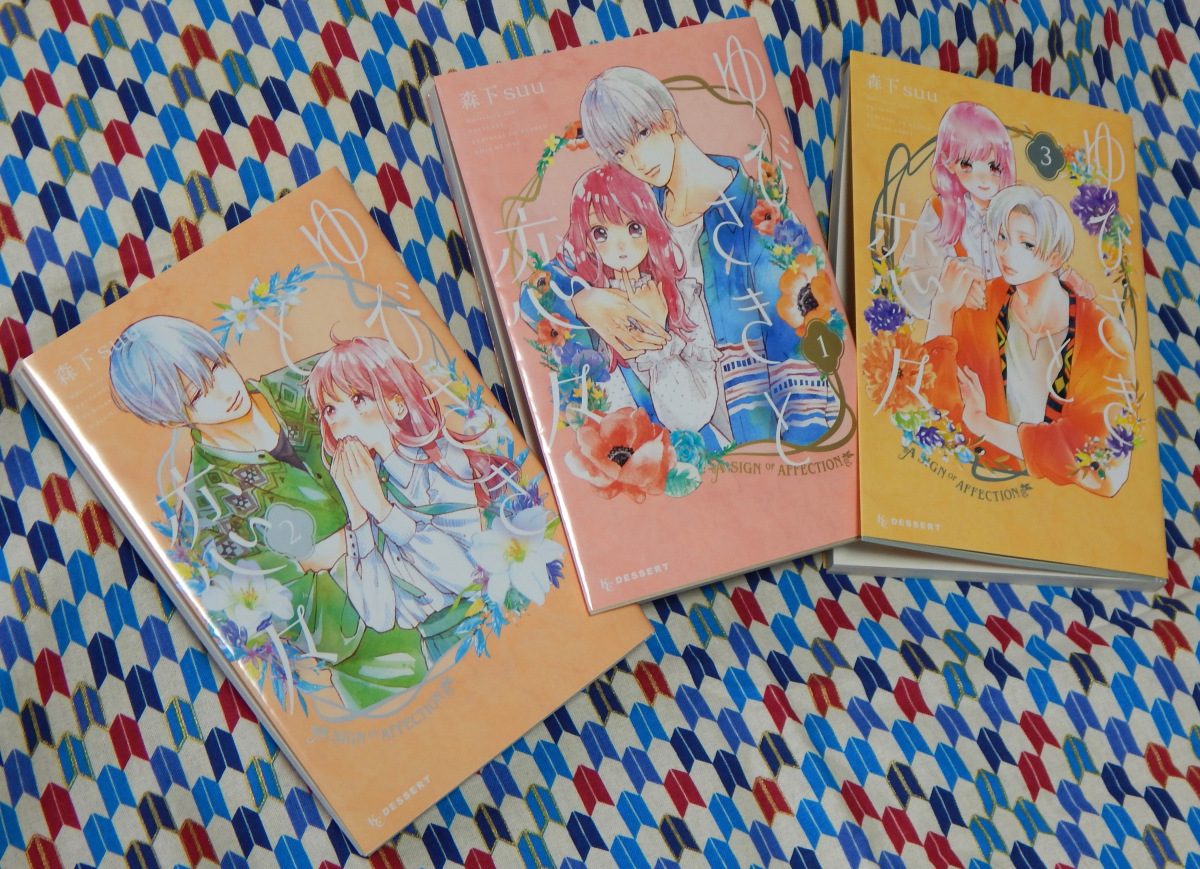 Featured image for The Sign of a Good Shojo – A Sign of Affection (Vol. 1-3)
