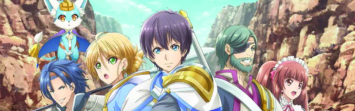 Featured image for Hortensia Saga (TV) (First Impression)
