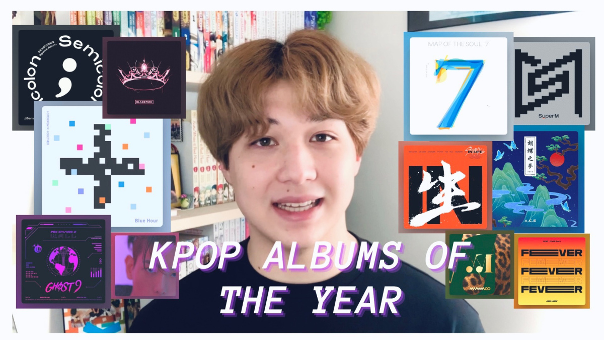 Featured image for My Favorite Kpop Albums of 2020!!