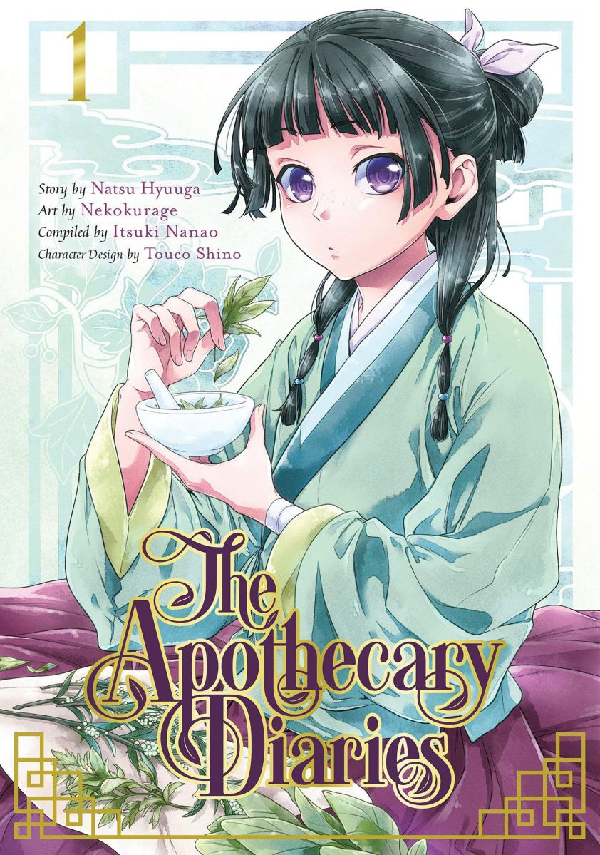 Featured image for The Apothecary Diaries Manga Volume One Review