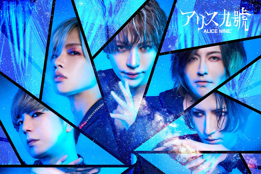 Featured image for Visual Kei&Anime –  Alice Nine.