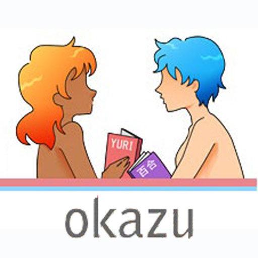 Featured image for Totsuzen Nantonaku Tonari no Seki no Douryou to Kiss Shitaku Narimashita.(突然何となく隣の席の同僚とキスしたくなりました。)