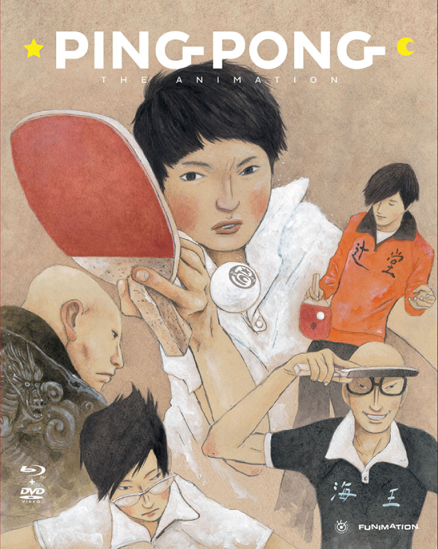 Featured image for Ping Pong the Animation