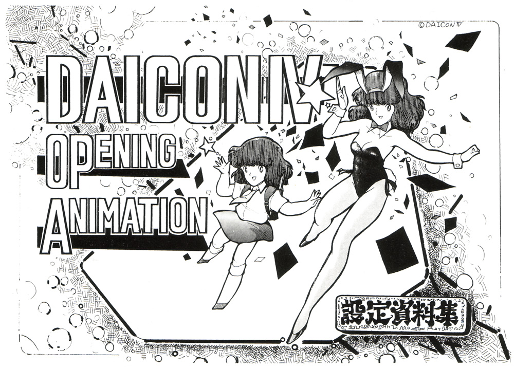 Featured image for Daicon, back in context