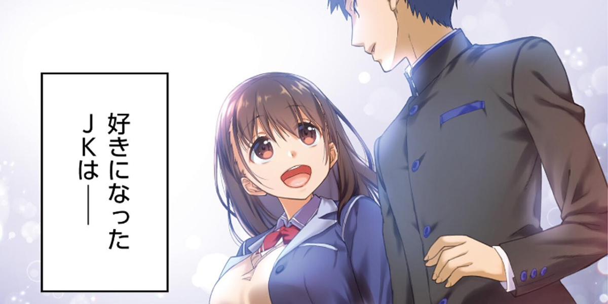 Featured image for Are You Okay With a Slightly Older Girlfriend?