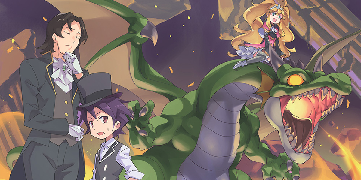 Featured image for Cross Infinite World Licenses Hey! You've Kidnapped the Wrong Royal!
