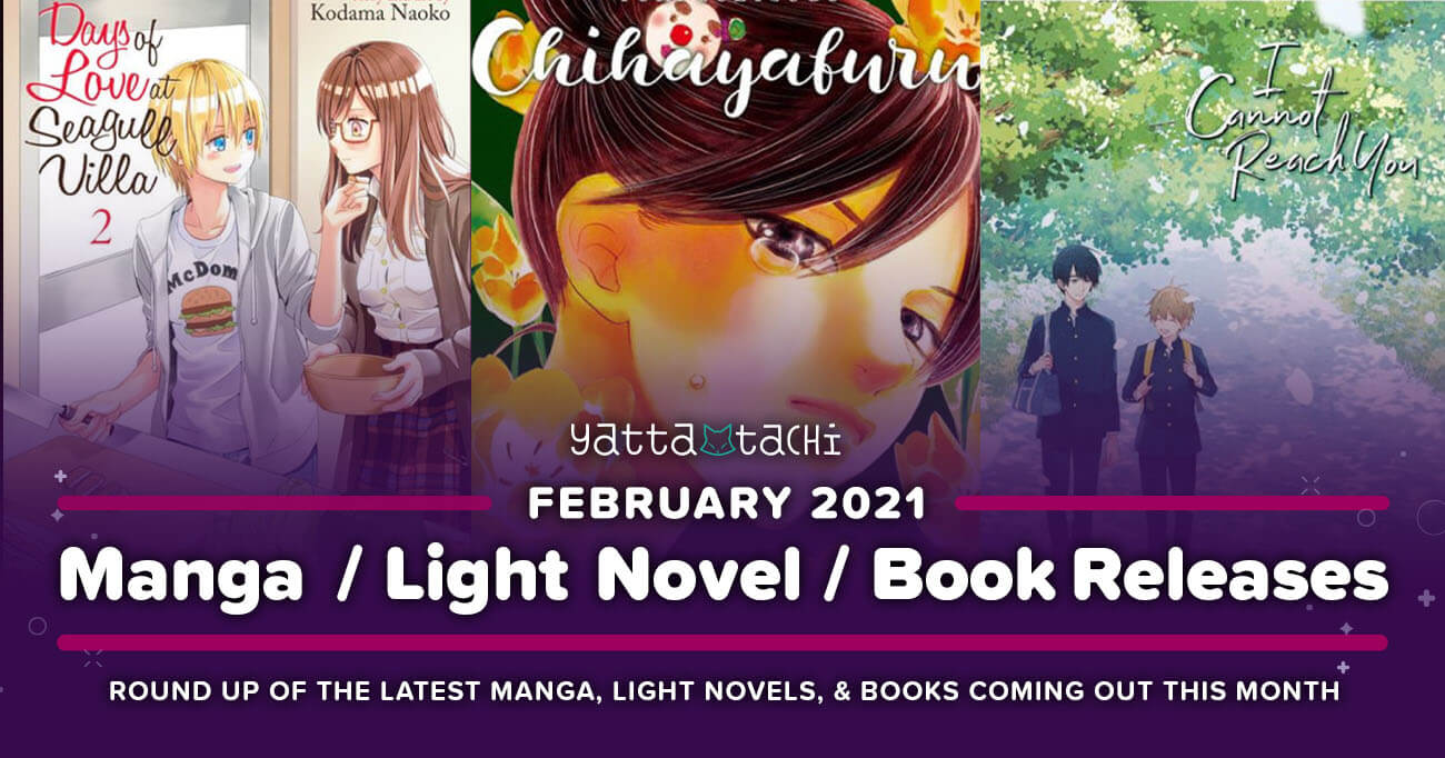 Featured image for February 2021 Manga / Light Novel / Book Releases