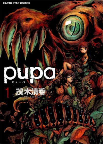 Featured image for Pupa
