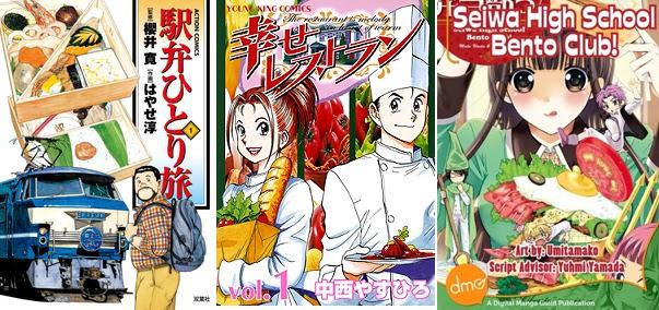 Featured image for Bookwalker Manga Sampler