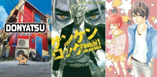 Featured image for Crunchyroll Manga Sampler: Course Five