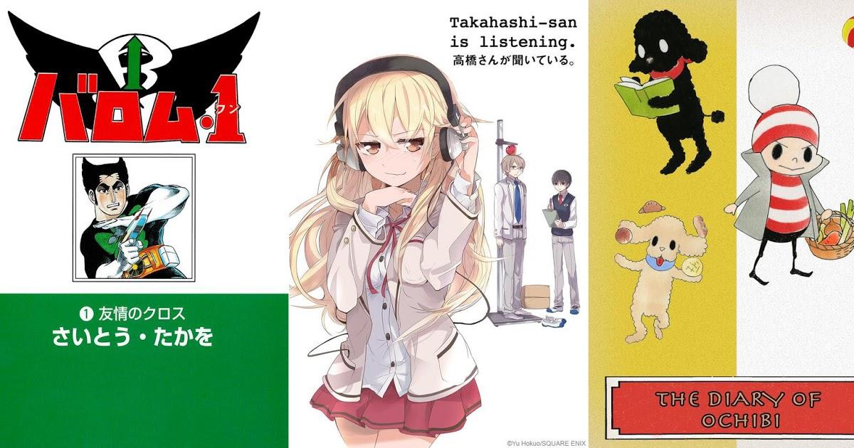 Featured image for Crunchyroll Manga Sampler: Course Six